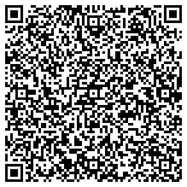 QR-код с контактной информацией организации МОГОЛ