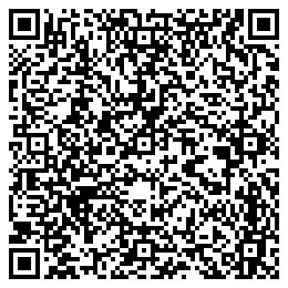 QR-код с контактной информацией организации АЛВИГО