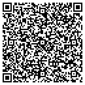QR-код с контактной информацией организации ТАКСИ XXI ВЕК