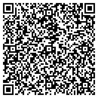 QR-код с контактной информацией организации ТАКСИ ЭКСПРЕСС
