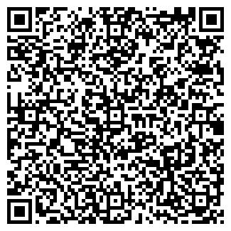 QR-код с контактной информацией организации ТАКСИ КСК