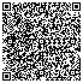 QR-код с контактной информацией организации ТАКСИ МАСТЕР