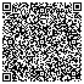QR-код с контактной информацией организации ТАКСИ СИТИ