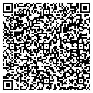 QR-код с контактной информацией организации ТАКСИ ЧАС ПИК