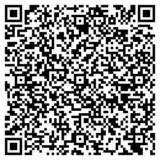 QR-код с контактной информацией организации ТАКСИ 41