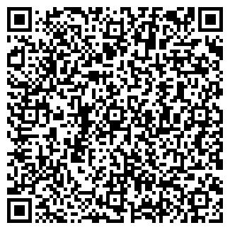 QR-код с контактной информацией организации АЛЛО! ТАКСИ