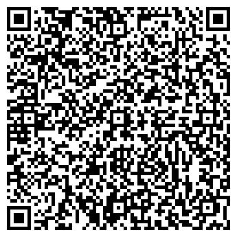QR-код с контактной информацией организации ДАУРИЯ