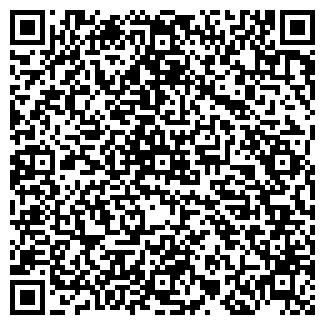 QR-код с контактной информацией организации ЧИТААВИА