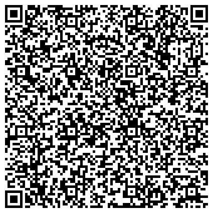 QR-код с контактной информацией организации ДИРЕКЦИЯ ПО ОБСЛУЖИВАНИЮ ПАССАЖИРОВ В ДАЛЬНЕМ СЛЕДОВАНИИ