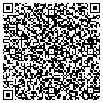 QR-код с контактной информацией организации «Везунчик»