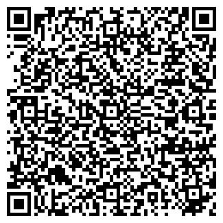 QR-код с контактной информацией организации ГРУЗОВОЗОВ