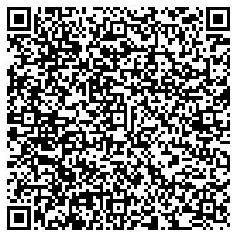 QR-код с контактной информацией организации ООО «ТРАНСКАРГО ЗАБАЙКАЛЬЕ»