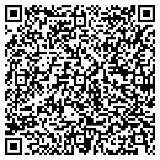 QR-код с контактной информацией организации ТРАСТИНТЕРКОМ