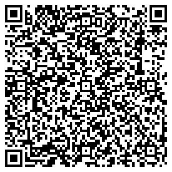 QR-код с контактной информацией организации ОАО ЧИТАСПЕЦВНЕШТРАНС