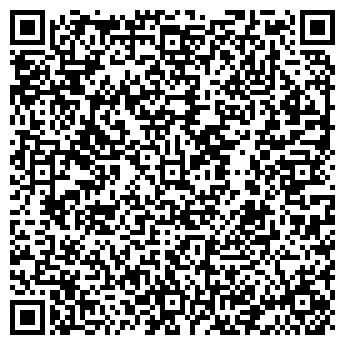 QR-код с контактной информацией организации ЧИТАТУРИСТ ООО АВТОХОЗЯЙСТВО