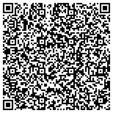 QR-код с контактной информацией организации ГОСКОРПОРАЦИЯ ПО ОРВД ФГУП ВОСТОЧНО-СИБИРСКИЙ ФИЛИАЛ