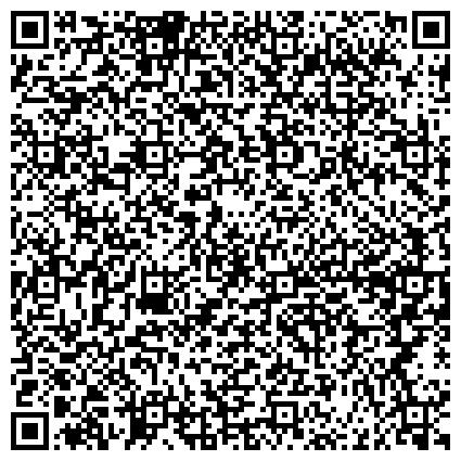 QR-код с контактной информацией организации ДИРЕКЦИЯ ПО УПРАВЛЕНИЮ ТЕРМИНАЛЬНО-СКЛАДСКИМ КОМПЛЕКСОМ ЗАБАЙКАЛЬСКОЙ ЖЕЛЕЗНОЙ ДОРОГИ - ФИЛИАЛА ОАО РЖД