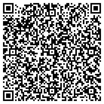 QR-код с контактной информацией организации ТРАНСЛЕС