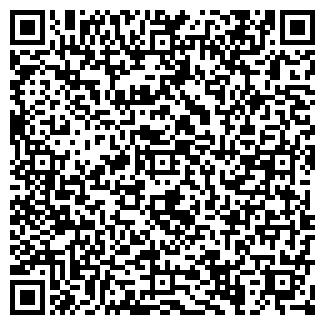QR-код с контактной информацией организации СТИМ-ЧИТА