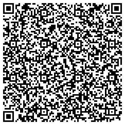 QR-код с контактной информацией организации ЗАБАЙКАЛЬСКИЙ ТЕРРИТОРИАЛЬНЫЙ ЦЕНТР ФИРМЕННОГО ТРАНСПОРТНОГО ОБСЛУЖИВАНИЯ