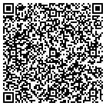 QR-код с контактной информацией организации АУДИТ СИТО ОСОО