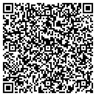 QR-код с контактной информацией организации ЗАБАЙКАЛ-КОЖА