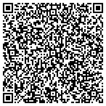QR-код с контактной информацией организации АЛМАЗ КОММЕРЧЕСКО-ПРОИЗВОДСТВЕННАЯ ФИРМА