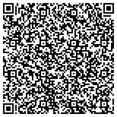 QR-код с контактной информацией организации АВТОСАЛОН НА ШАЛЯПИНА