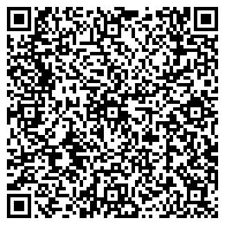 QR-код с контактной информацией организации АЗС ЭТАЛОНПЛЮС