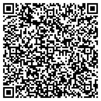 QR-код с контактной информацией организации СТАРТ № 9