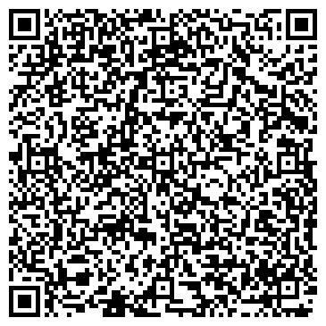 QR-код с контактной информацией организации АУДИТ-КОНСАЛТИНГ ОСОО