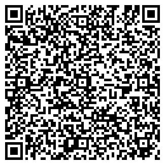 QR-код с контактной информацией организации АВТОХИРУРГ