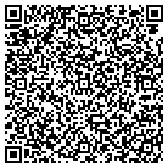 QR-код с контактной информацией организации ТЕХСТРОЙКОНТРАКТ-СЕРВИС-ЧИТА