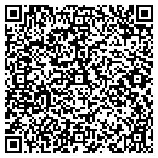 QR-код с контактной информацией организации ЧИТА ИЖ СЕРВИС