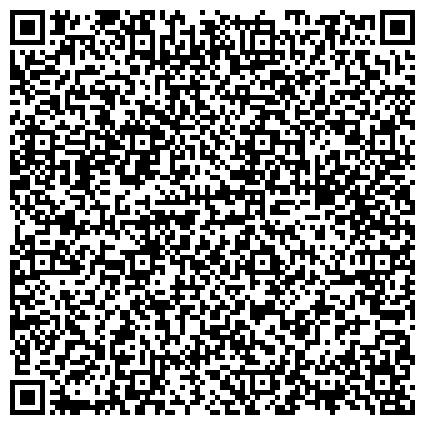 QR-код с контактной информацией организации УПРАВЛЕНИЕ МИНИСТЕРСТВА ПРОМЫШЛЕННОСТИ И ТОРГОВЛИ РФ ПО ВОСТОЧНО-СИБИРСКОМУ РАЙОНУ ОТДЕЛЕНИЕ ПО ЗАБАЙКАЛЬСКОМУ КРАЮ
