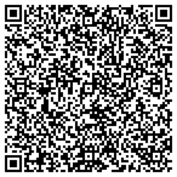 QR-код с контактной информацией организации АДМИНИСТРАЦИЯ СЕЛЬСКОГО ПОСЕЛЕНИЯ АРАХЛЕЙСКОЕ
