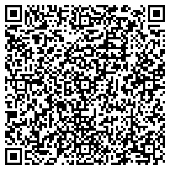 QR-код с контактной информацией организации УФПС ЧИТИНСКОЙ ОБЛАСТИ