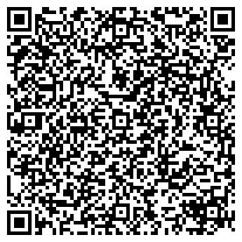 QR-код с контактной информацией организации АШАКЕНТ ОСОО