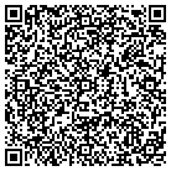 """QR-код с контактной информацией организации МО МВД России """"Агинский"""""""