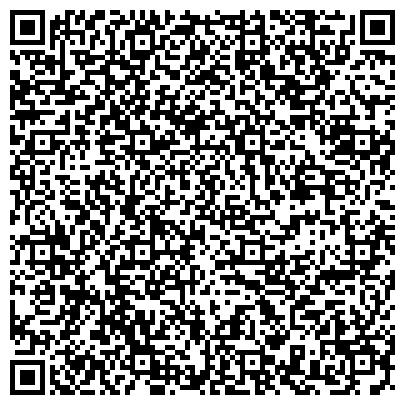 QR-код с контактной информацией организации ПОСОЛЬСТВО РЕСПУБЛИКИ СИНГАПУР