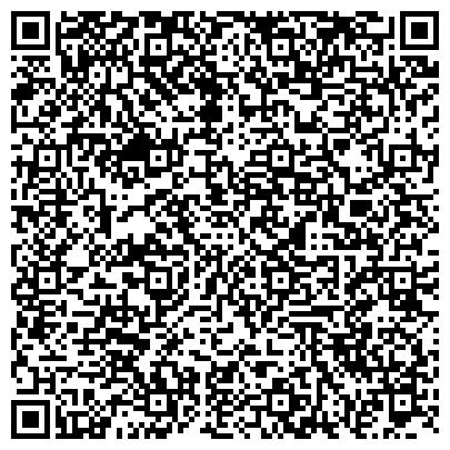 QR-код с контактной информацией организации Судебный участок № 11 Черновского судебного района г. Читы