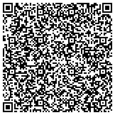 QR-код с контактной информацией организации ТОВАРИЩЕСТВО СОБСТВЕННИКОВ ЖИЛЬЯ ОРИОН