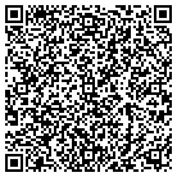 QR-код с контактной информацией организации РАСЧЕТНО-КАССОВЫЙ ЦЕНТР №4 ЗА ТЕПЛОВУЮ ЭНЕРГИЮ