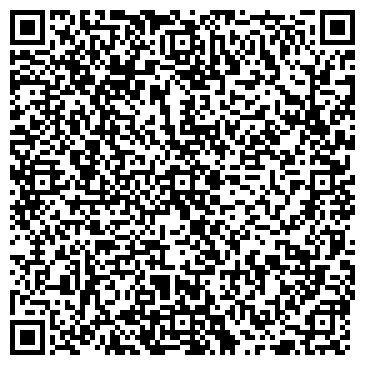QR-код с контактной информацией организации ГУК ЧИТИНСКАЯ ГОСУДАРСТВЕННАЯ КИНОКОМПАНИЯ