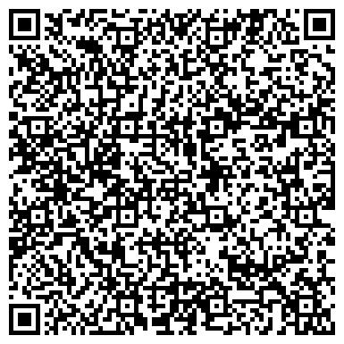 QR-код с контактной информацией организации ДЕПАРТАМЕНТ ЗАГС ЗАБАЙКАЛЬСКОГО КРАЯ ПО ИНГОДИНСКОМУ АДМИНИСТРАТИВНОМУ РАЙОНУ Г. ЧИТА