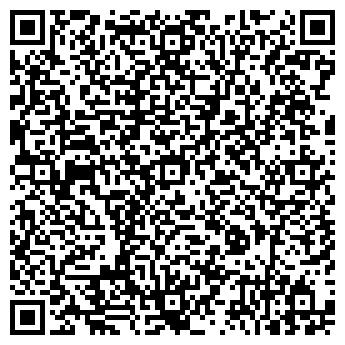 QR-код с контактной информацией организации ПРОКУРАТУРА ИНГОДИНСКОГО РАЙОНА