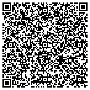 QR-код с контактной информацией организации АЯЗ ТЕХНО-СЕРВИСНЫЙ ЦЕНТР ОСОО