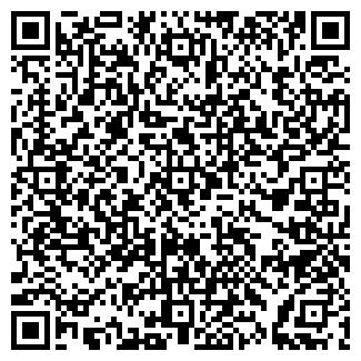 QR-код с контактной информацией организации БИЗНЕС-ЦЕНТР TIANSHI