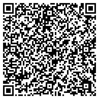 QR-код с контактной информацией организации ООО ЭКСТРА МЕДИА ХОЛДИНГ