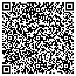 QR-код с контактной информацией организации ГАЗЕТА ДЕЛО №